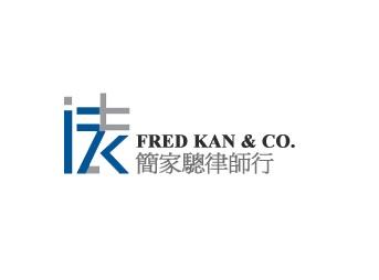 中國勞動法律實務講座—剖析企業裁員、解除勞動合同的法律體制