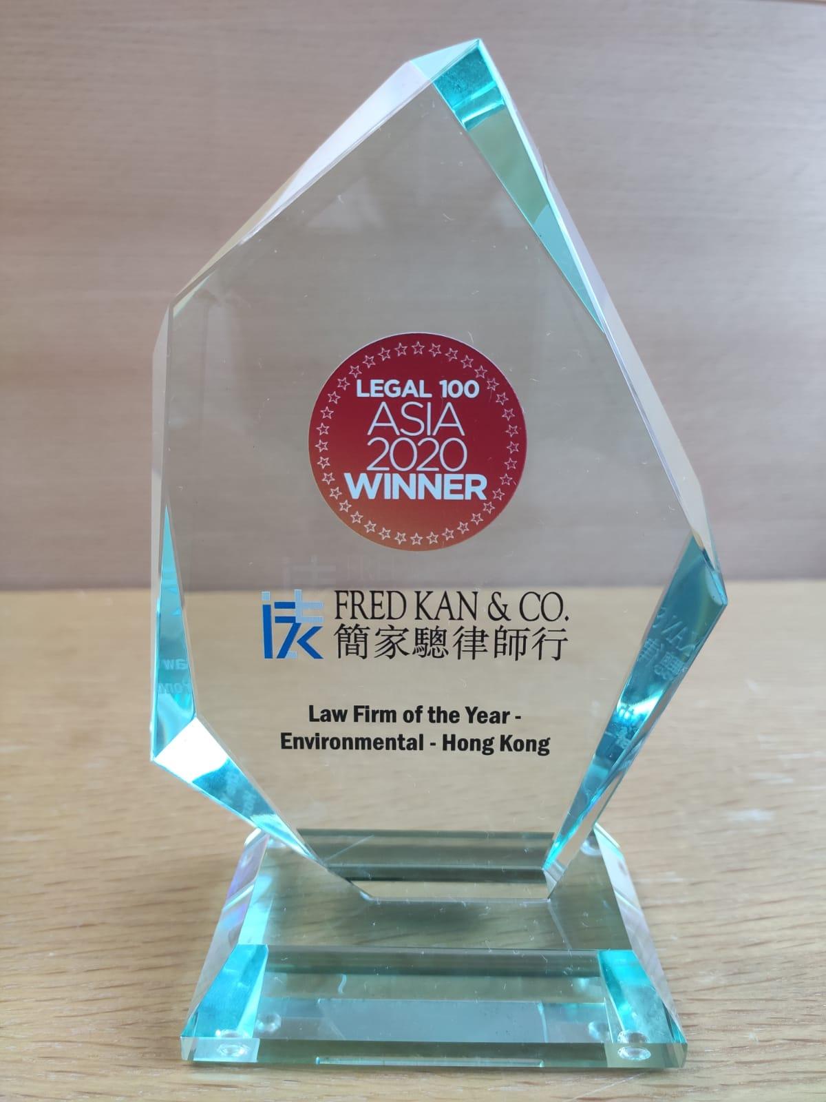本行連續三年榮獲年度Legal 100 Asia最佳律師事務所(環境法)大獎